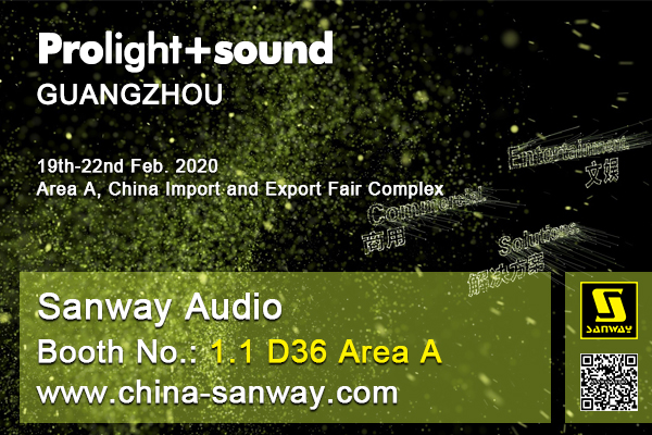 2020 Guangzhou Prolight And Sound Exhibition